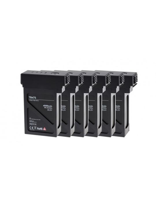 DJI TB47S комплект из 6 аккумуляторов