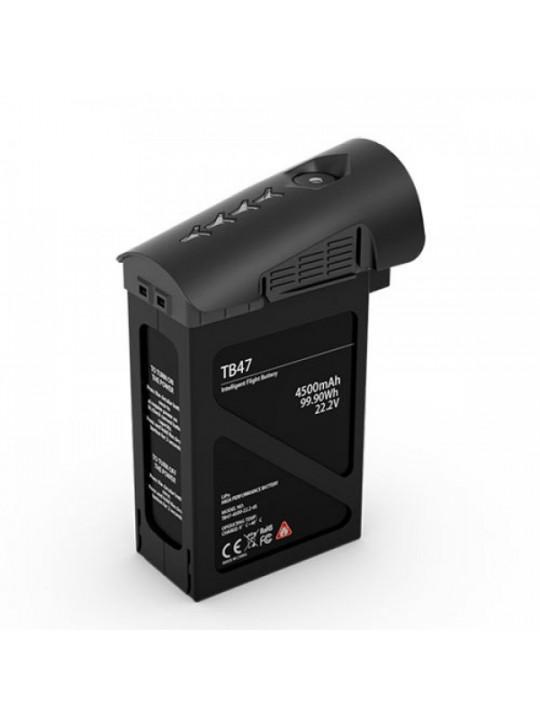 Аккумулятор DJI TB47 Black Edition