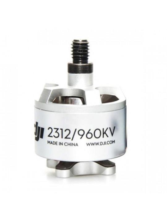 DJI мотор 2312А CCW
