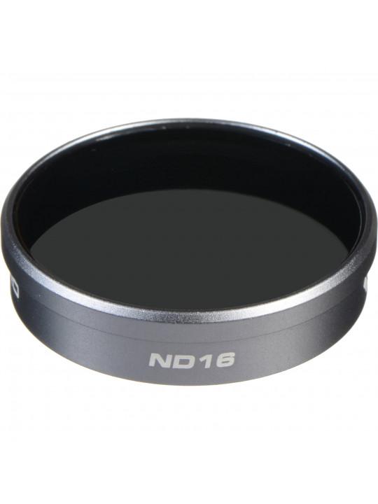 DJI ND16 фильтр